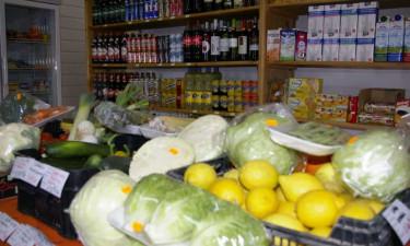 Restaurant og supermarked